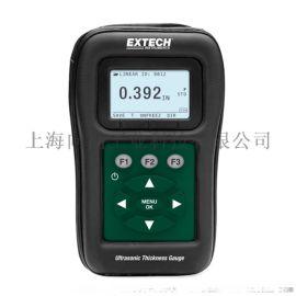 EXTECH TKG150数字超声波测厚仪