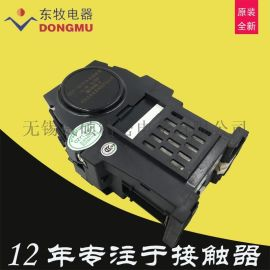 沈阳东牧电器直流接触器CZY1-10/22二开二闭