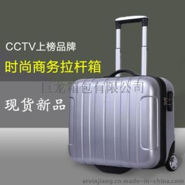 巨龙箱包pc009拉杆箱17寸双层银色/黑色/红色/蓝色登机箱行李箱定做