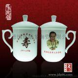 定做寿诞礼品茶杯 陶瓷寿杯 过寿礼品定做