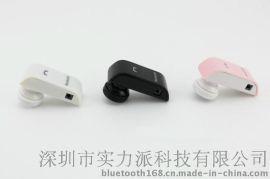 礼品热销BT-300单声道手机免提蓝牙耳机
