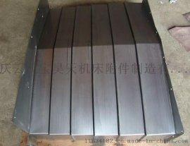 坚固耐用防铁屑钢板防护罩