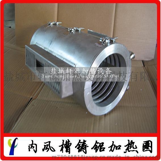 挤出机铸铝加热圈,质优价廉,使用寿命长,温度均匀