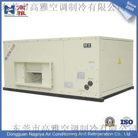 高雅中央空调KWC-08水冷吊顶式单冷柜机 8HP 单冷柜机 柜式空调机组