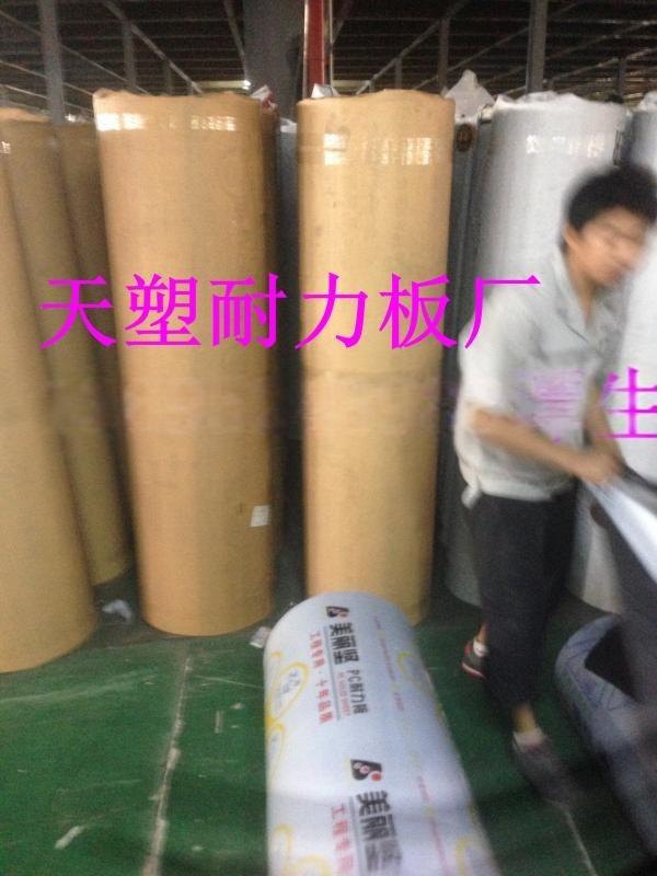 佛山顺德区北滘镇耐力板厂家
