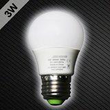 大角度LED球泡灯 LED光源 LED节能灯 LED灯饰照明产品3W5W7W9W