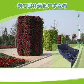 PP塑料花盆,弧形垂直绿化墙体花盆