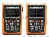 U1602B手持式示波器,是德科技Keysight示波器,全能型數位示波器