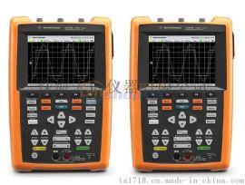 U1602B手持式示波器,是德科技Keysight示波器