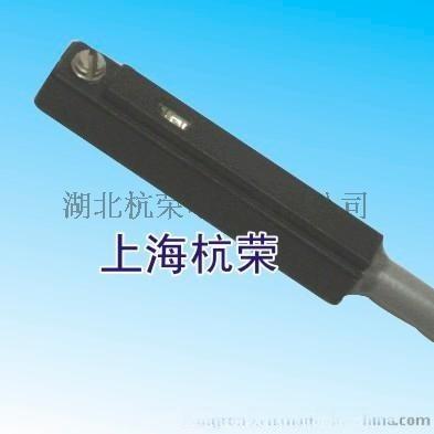 CS1-D磁性开关磁性传感器