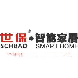 天津人体红外传感器生产商_广州博翱电子