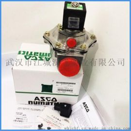 美国阿斯卡电磁阀 ASCO353A047 脉冲式直角电磁阀
