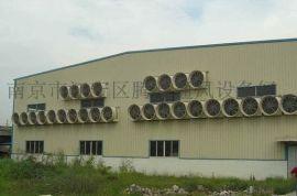 泰州工厂降温设备,厂房抽风排烟设备,通风降温系统