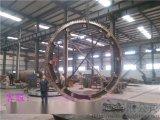 严格按照规范要求生产Φ2.0米造粒机大齿圈