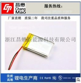 753048-800mAh3.7V 聚合物**电池医疗仪器专用 带RHOS UL认证