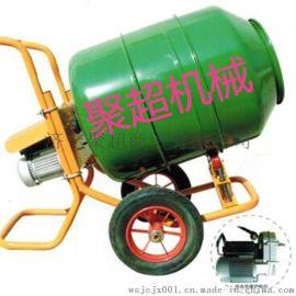 聚超JC **-01混凝土搅拌机 强制式拌料机 手持小型油墨气动搅拌机