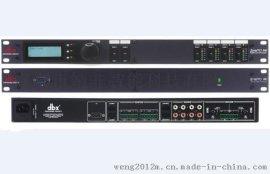 总代理美国DBX Zonepro640音频处理器六进四处媒体矩阵深圳靖非智能