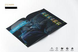 松岗五金产品手册设计,企业宣传册设计,LED产品画册设计