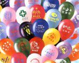 【气球生产厂家】气球生产厂家价格_气球生产厂家批发地址昆明旺海