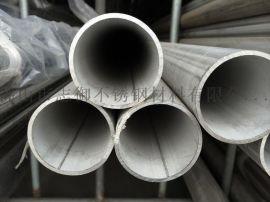 淮北不锈钢细管, 304不锈钢平椭圆管, 304非标不锈钢管