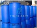 廣州寶萬廠家直出丙烯酸丁酯
