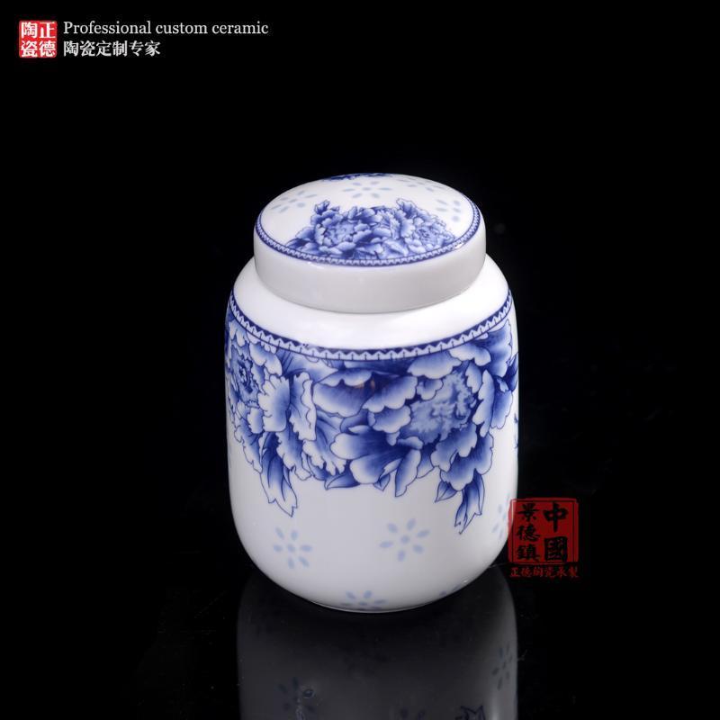 陶瓷茶葉罐、泡菜罈子 罐子定做