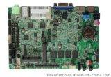 德控3.5寸嵌入式单板DSC-1190