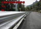 安徽高速护栏 合肥W型护栏 巢湖波形梁护栏 六安公路护栏板