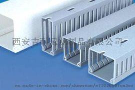 吉耐PVC行线槽走线槽 电缆桥架 绝缘配线槽