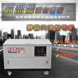 12千瓦車載靜音汽油發電機規格