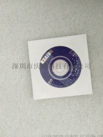 IC卡二合一读写器(RF500-MEM)闸机读卡器