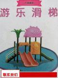 出厂价儿童娱乐器材品质保证