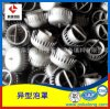 DN50/DN80/DN100金属泡罩萍乡科隆厂家