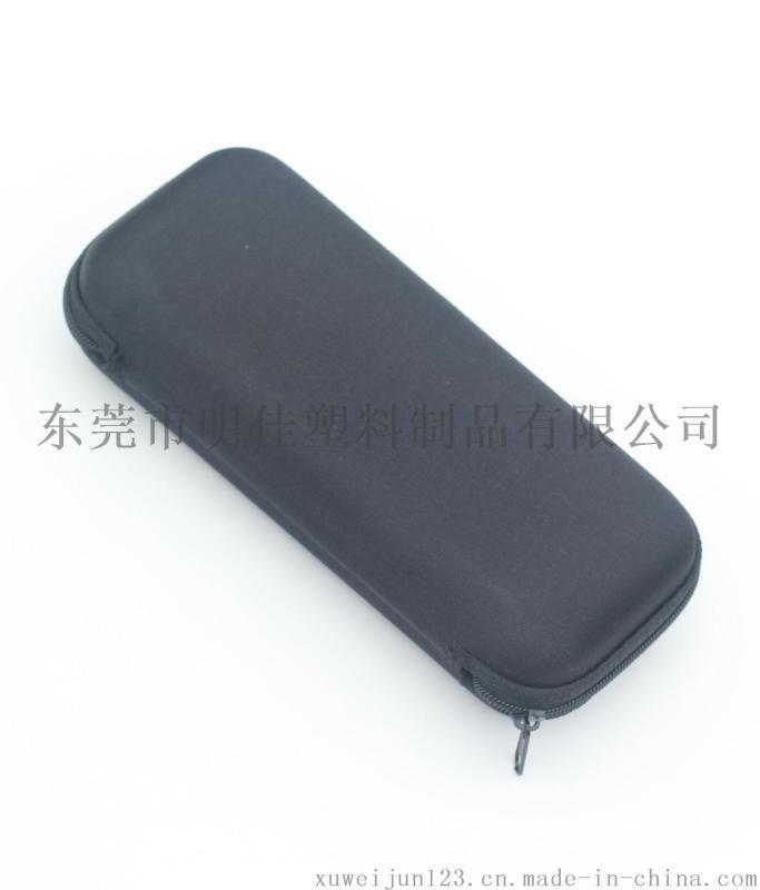 厂家供应EVA高发泡压膜成型产品eva热压