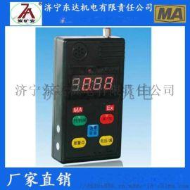 CTH1000一氧化碳检测仪厂家 便携式检测仪价格
