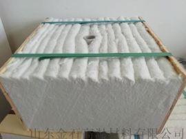 耐高温硅酸铝  毯供应厂家