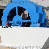 工厂直营 高效节能型轮式洗砂机