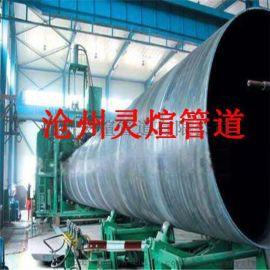 齐齐哈尔DN1220mm防腐螺旋钢管产品介绍