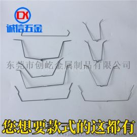 U形钢丝2.0弹簧线带螺丝孔挂钩弯头弹钩