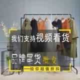 春季外套女装郑州她衣柜尾货女装批发女式毛衣千百惠品牌女装