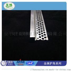 吊顶镀锌板金属护角 10mm石膏板分层条金属护角