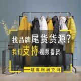 特大码女装北京她衣柜品牌女装尾货针织衫女装  品牌