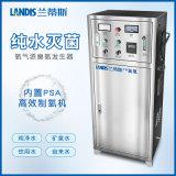 工業污水處理臭氧機 純淨水飲用水處理臭氧發生器