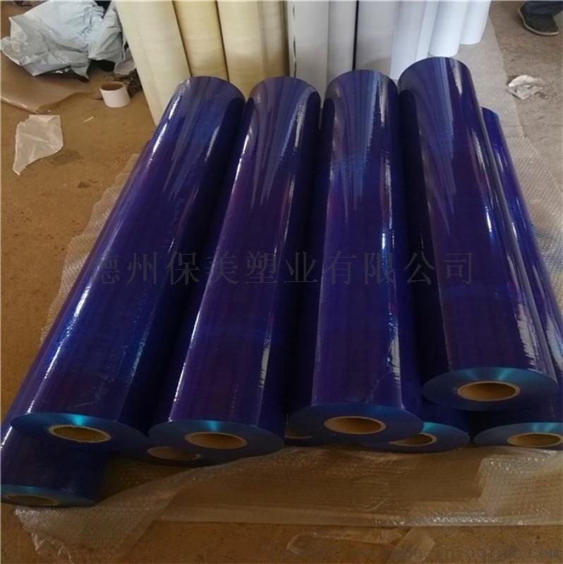 长期供应PE保护膜 铝板保护膜 不锈钢板保护膜