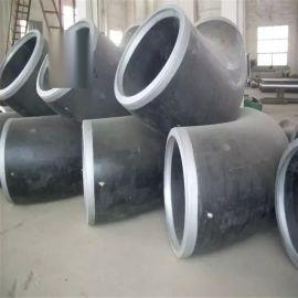 厂家现货供应碳钢弯头 加工定制45度90度弯头