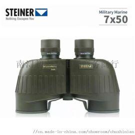德国视得乐5840双筒望远镜-杭州望远镜**实体店