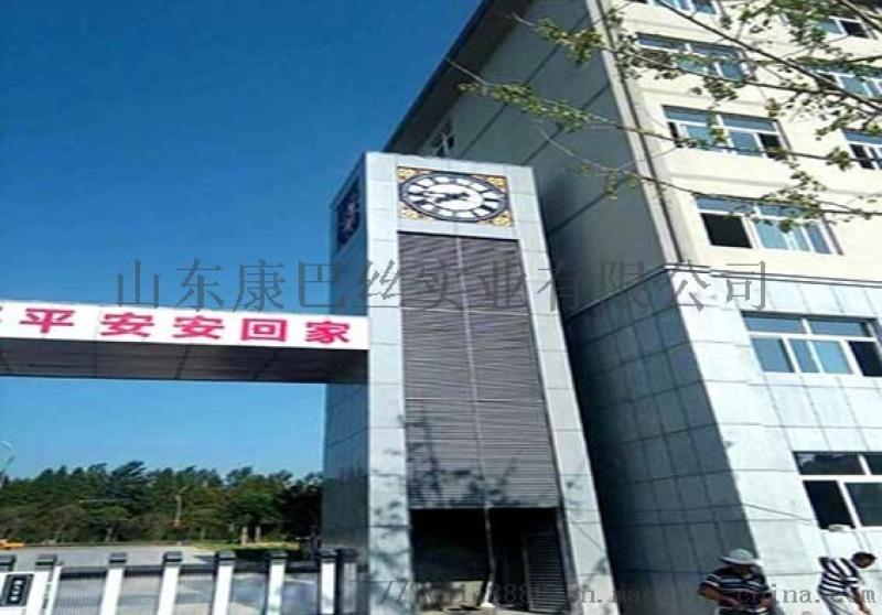 上海塔鐘維修找康巴絲大型鐘錶維修廠