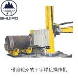 水泊等离子焊机罐体环缝焊机可定制生产