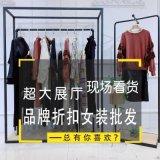 韓依依女裝瀋陽她衣櫃品牌女裝折扣店品牌女裝尾貨絨衫經典故事女裝