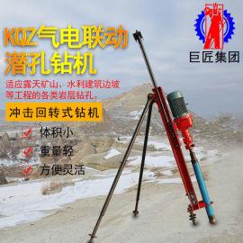 岩石钻孔机KQZ-70D潜孔气动凿岩机
